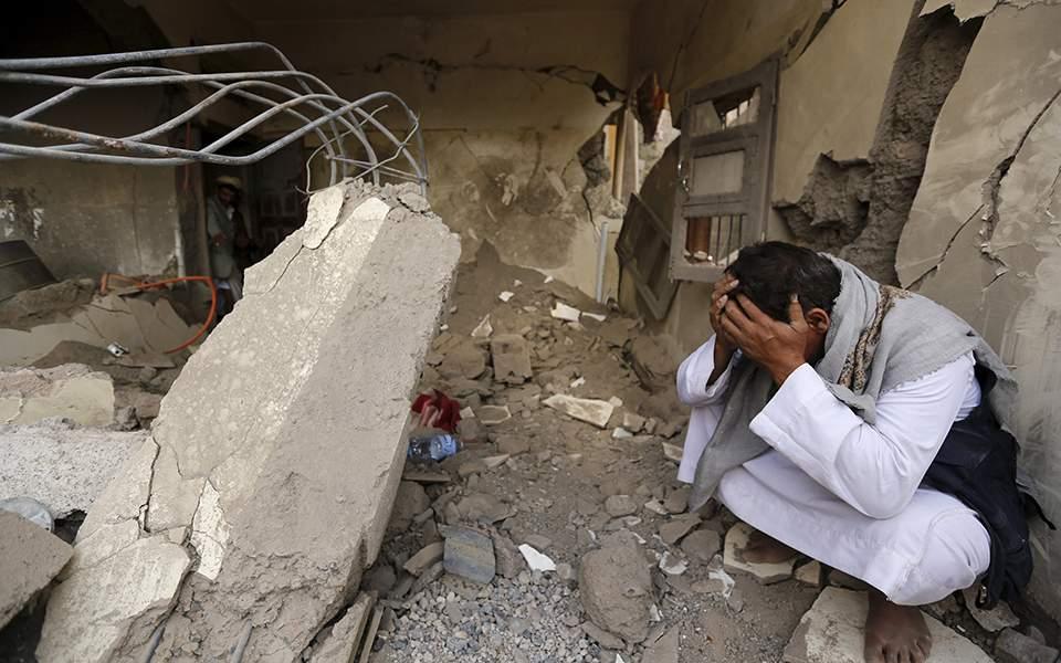 yemen--2