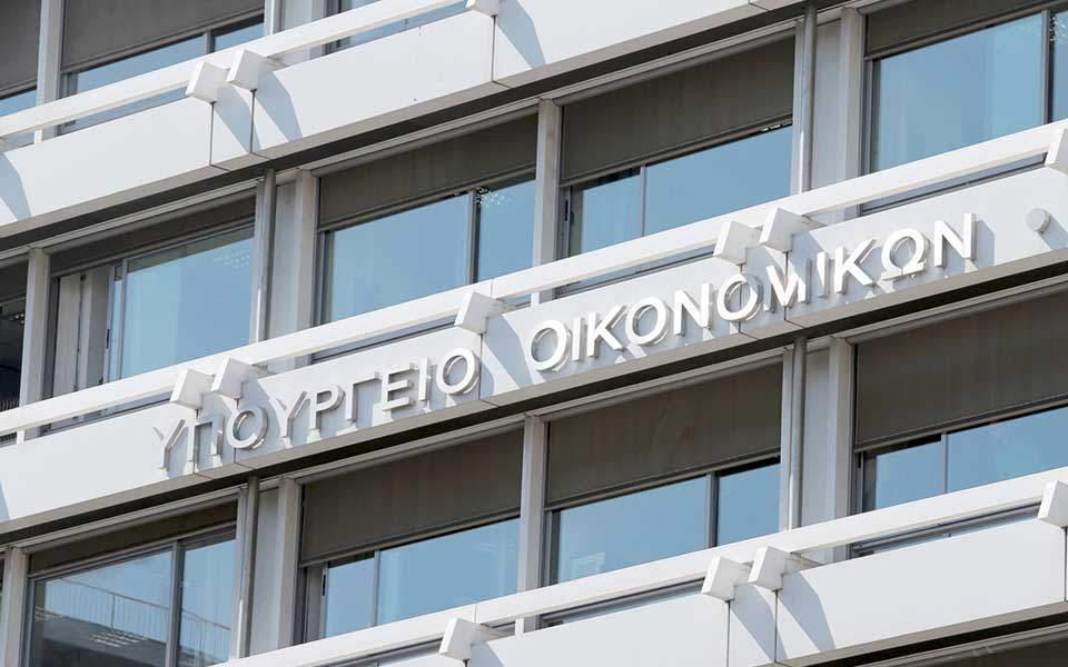 21s1ypourgeio_oikonomikon