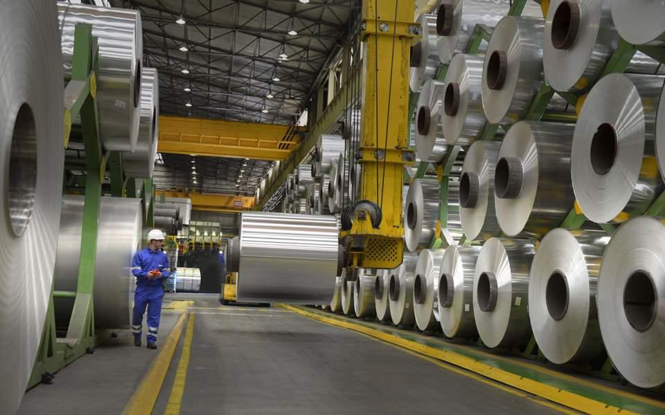 alluminiumindustry