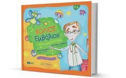 book_katw