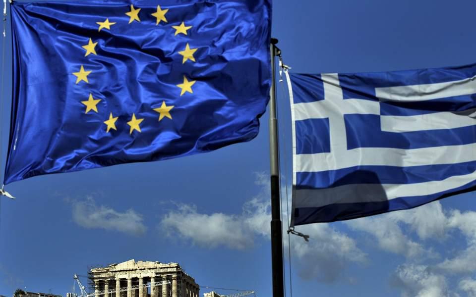 europegreece--3