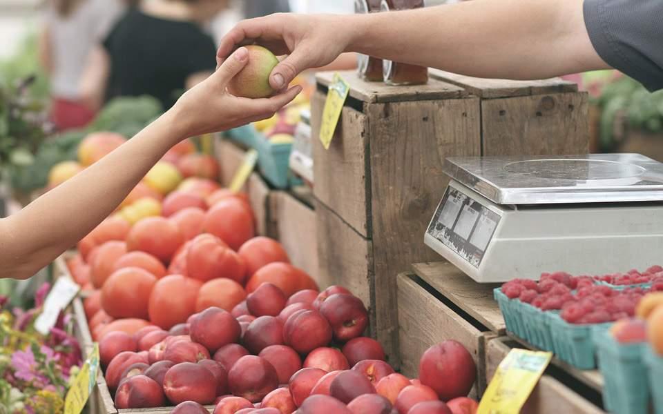 fruits434