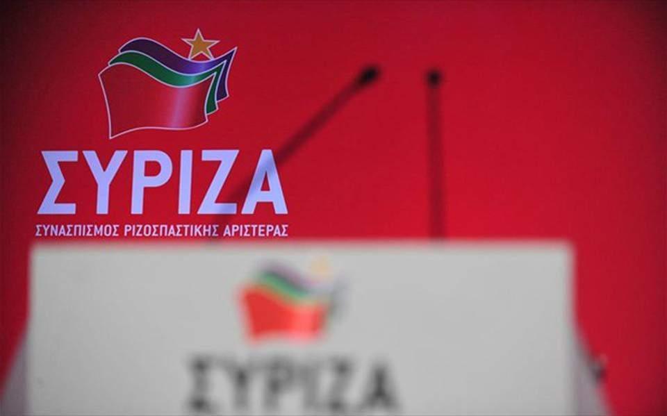 kentriki-epitropi-syriza-logotupo-sima-thumb-large-thumb-large-1-thumb-large