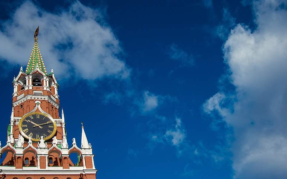kremlin--2