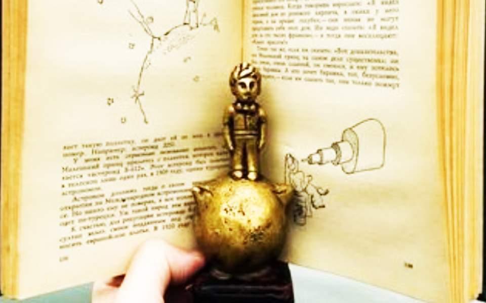 little-prince-statue-moldova