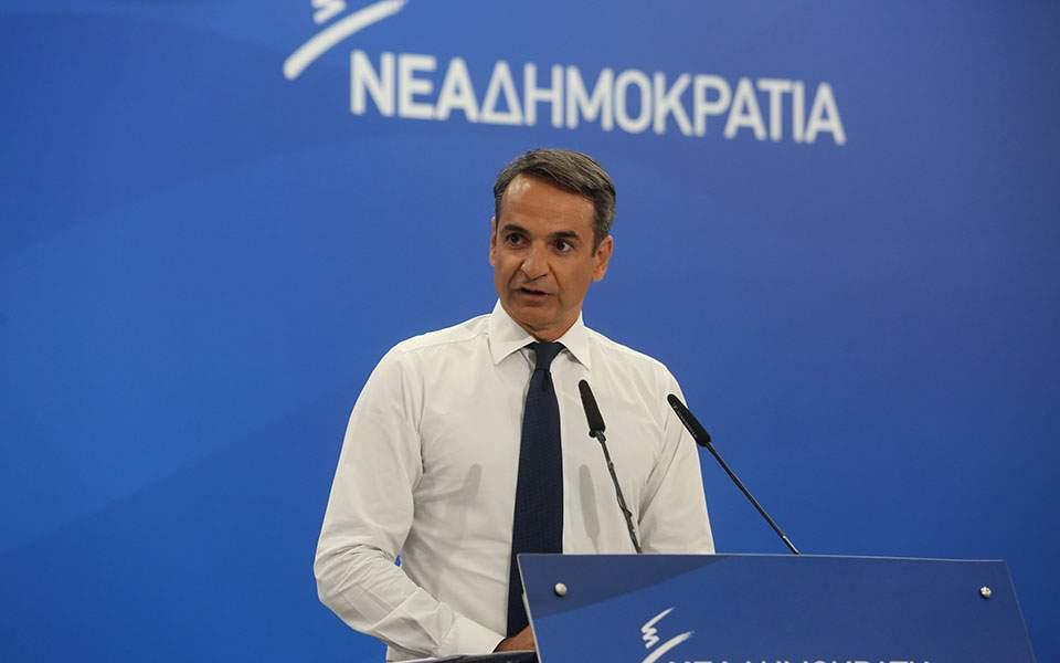 mhtsotakhs-k