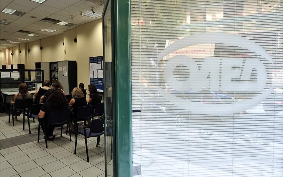 ΕΛΣΤΑΤ: Στο 19% η ανεργία το β' τρίμηνο