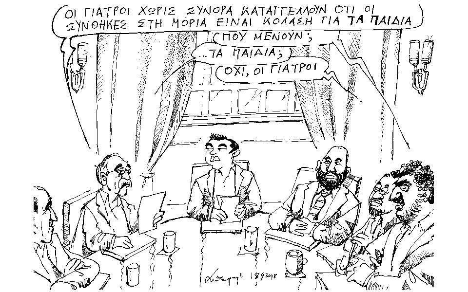 petroulakis--6