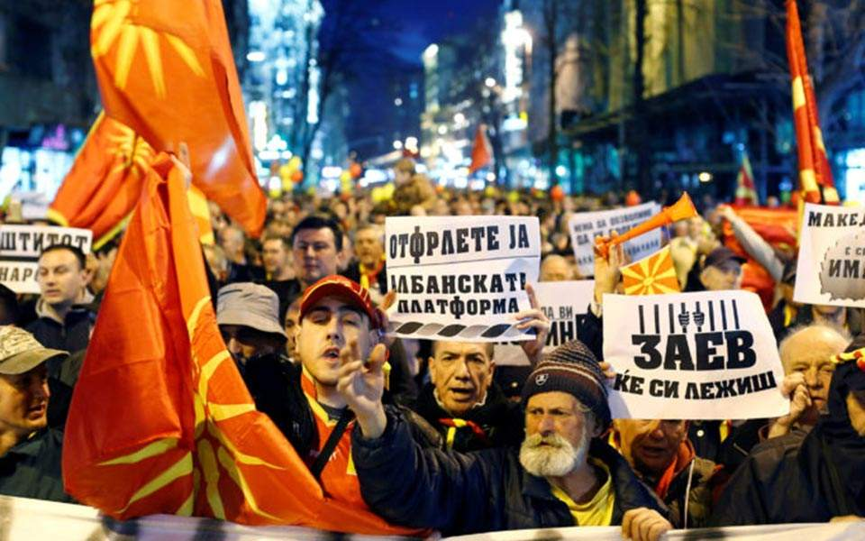 protestersi-in-skopje-800x450