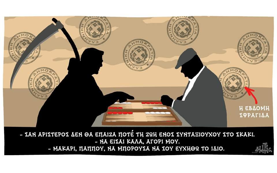 xantzopoylos--3