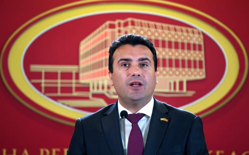 Δημοσκόπηση ΠΓΔΜ: Με μικρή διαφορά υπέρ της Συμφωνίας των Πρεσπών οι πολίτες 1