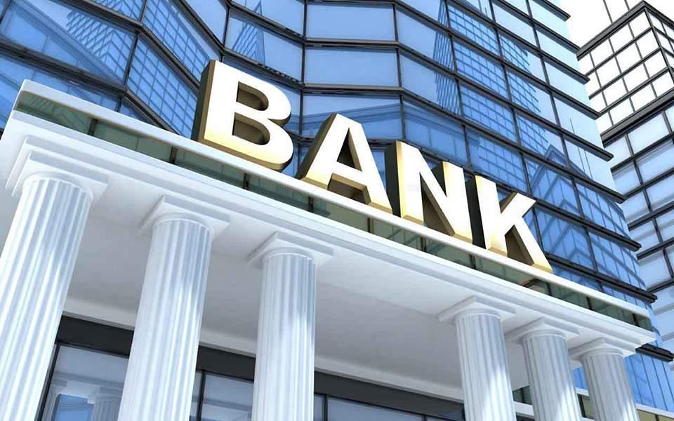 03s1bank