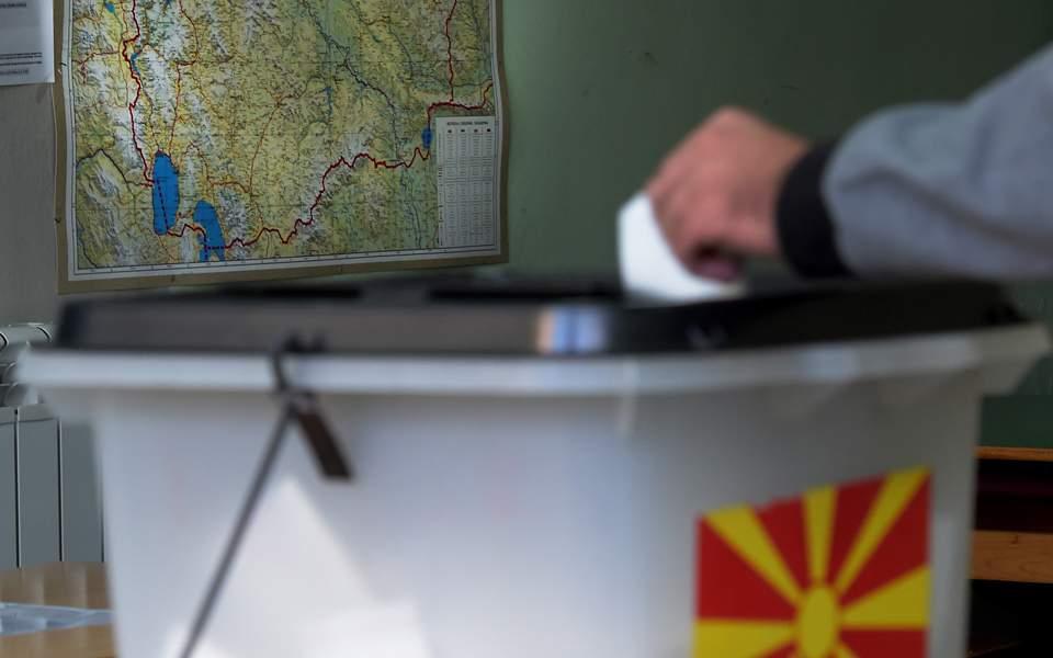 Αμεση Ανάλυση: Συμπεράσματα από το δημοψήφισμα στην ΠΓΔΜ