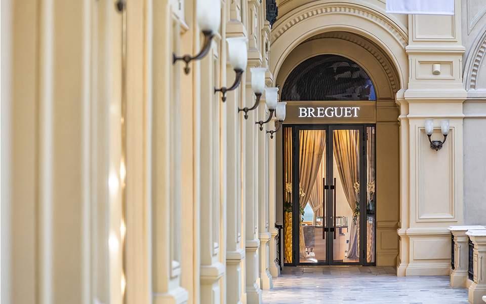 breguet-boutique-moscow