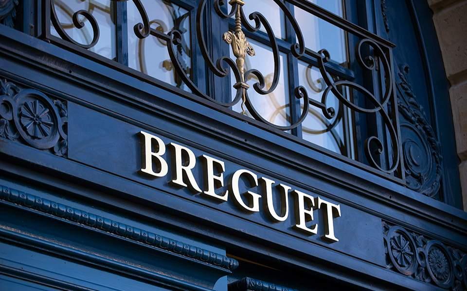 breguet-paris-boutique