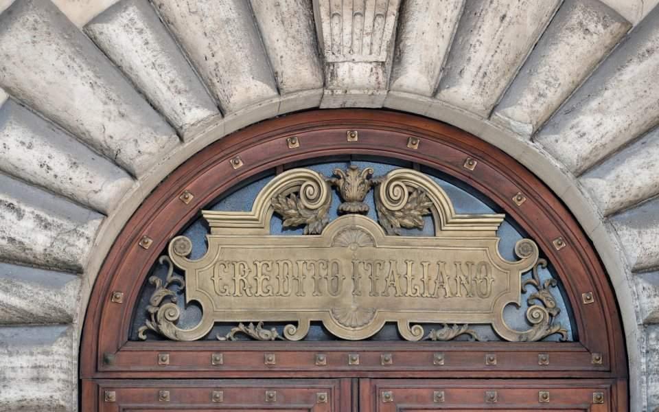ιταλία τράπεζα
