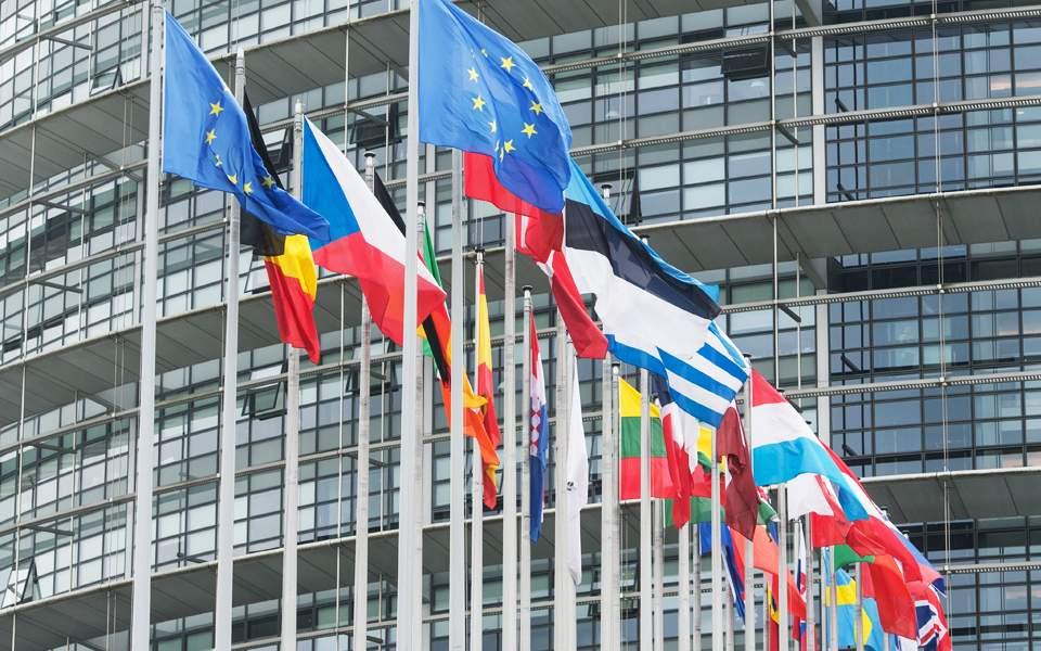 europeflags