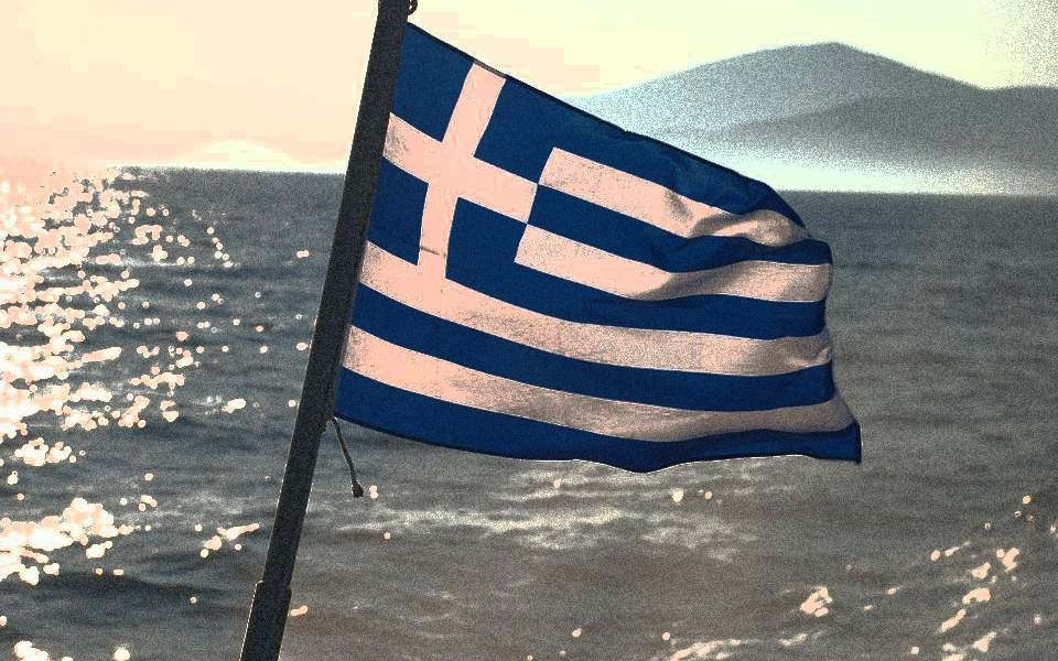 flag-888313_960_720