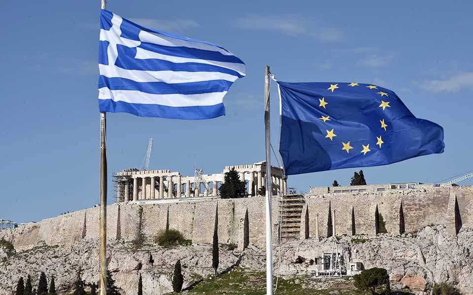 greekeconomy