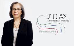 ioas-960x600