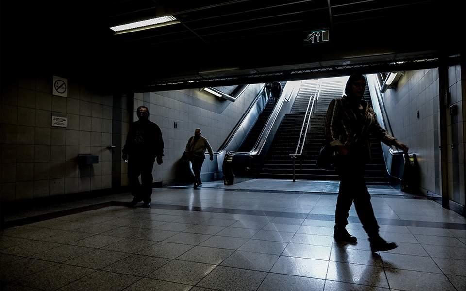 metro-ok
