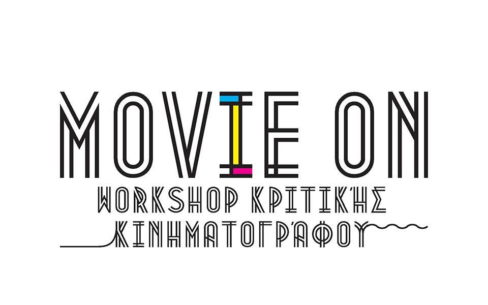movieonn