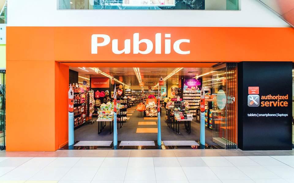 public--2