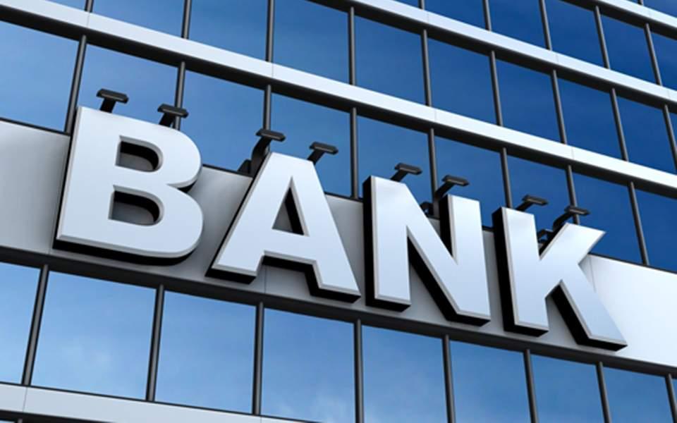 06bank10