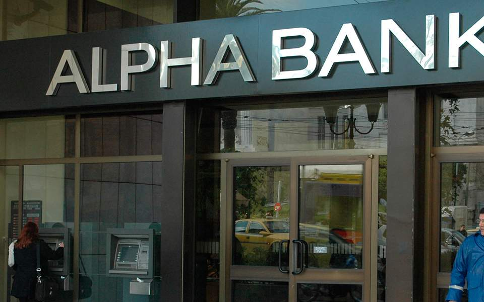 24alphabank