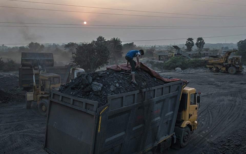 coal_main