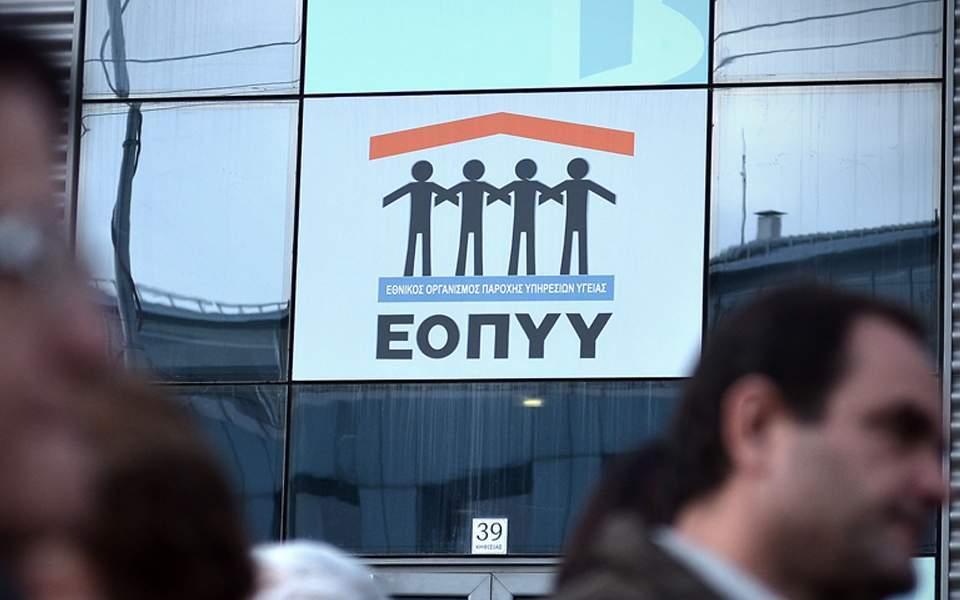 eopyy-thumb-large--2