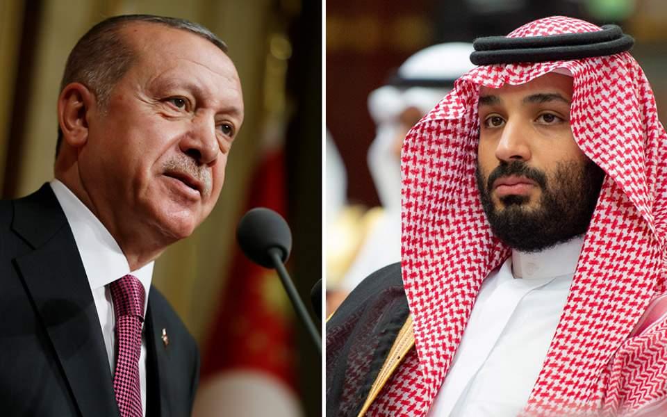 erdogan-salman