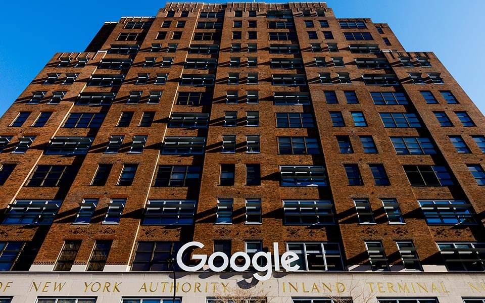google-repor