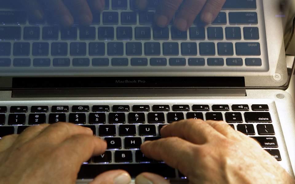 hackersinternet