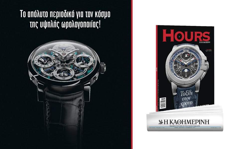 hours_960x600px-1