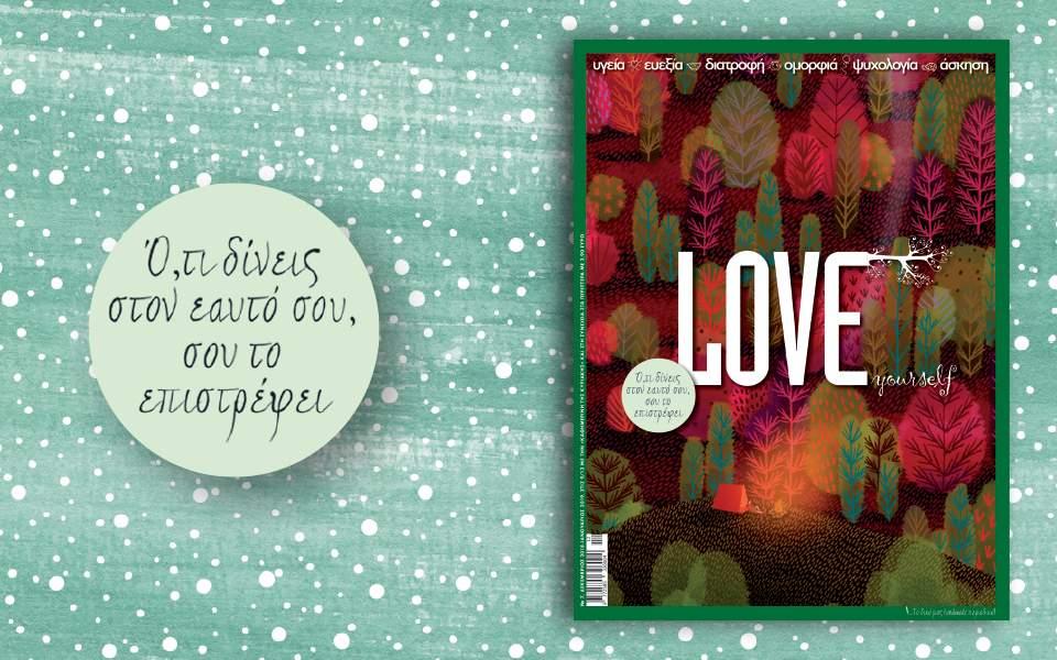 love-7-960x600