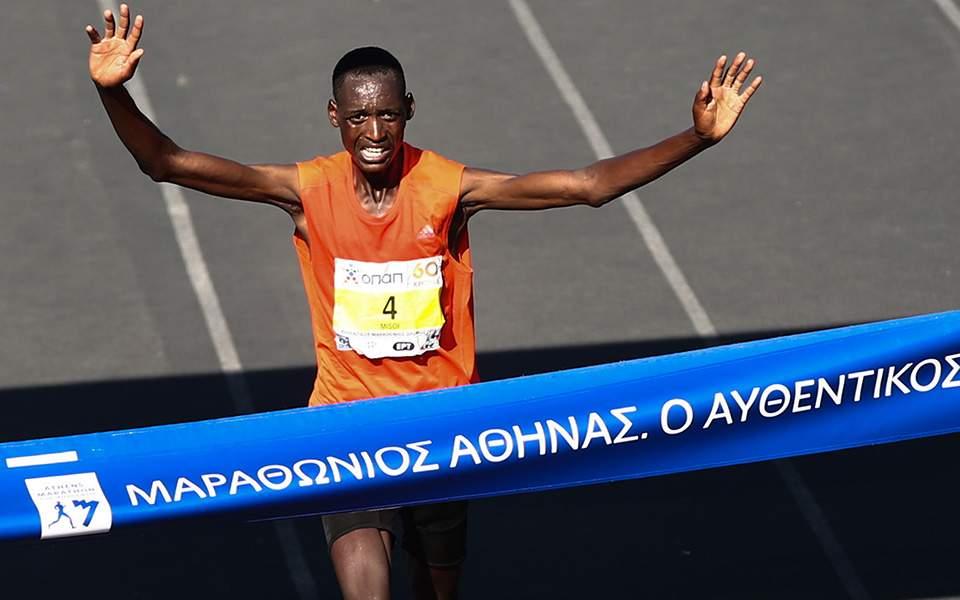 marathoniosnikitis