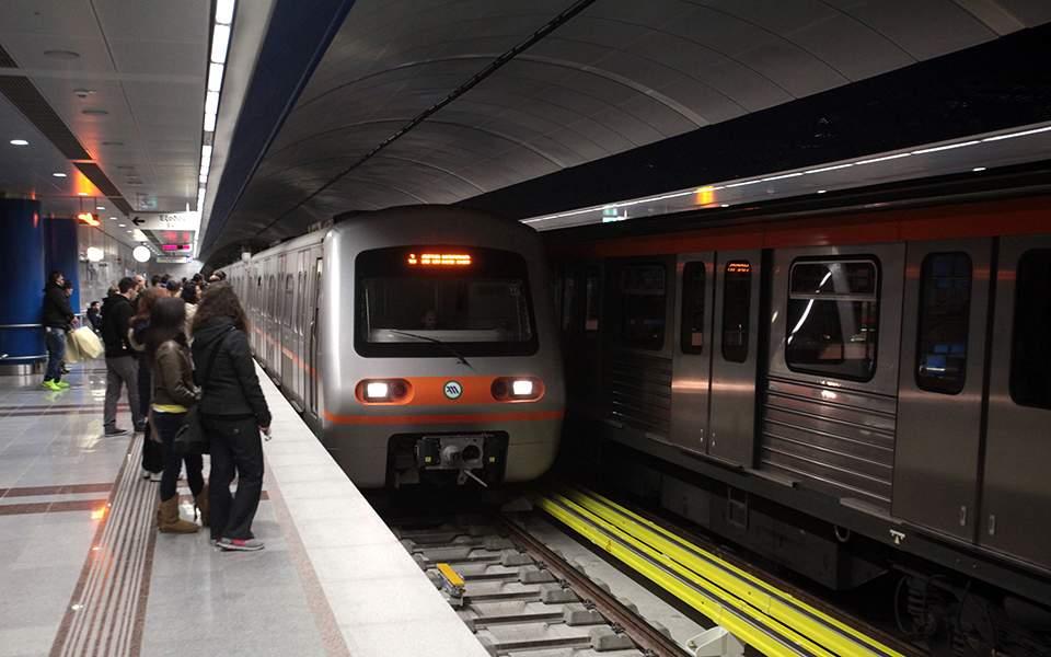 metro-neos-s