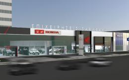 new-saracakis-premises-exterior