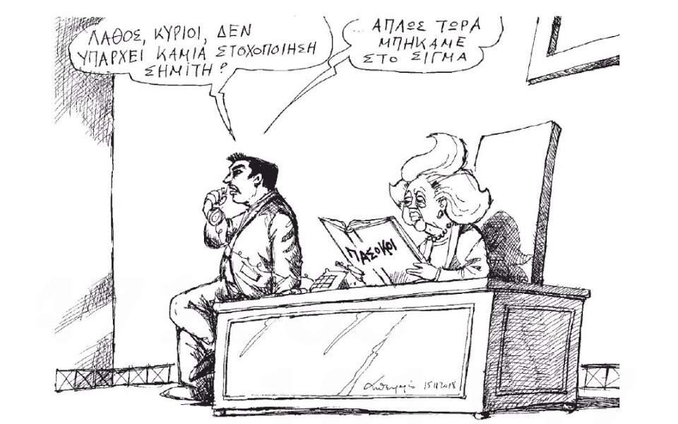 petroulakis