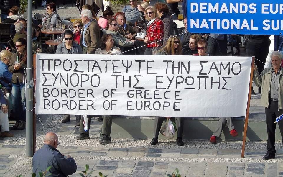 ΣΑΜΟΣ ΜΕΤΑΝΑΣΤΕΣ