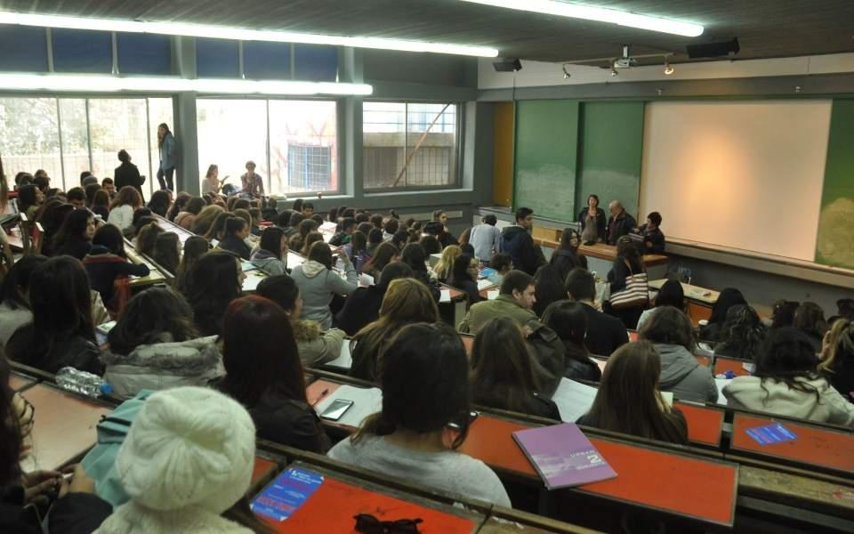 φοιτητές σχολή πανεπιστήμιο