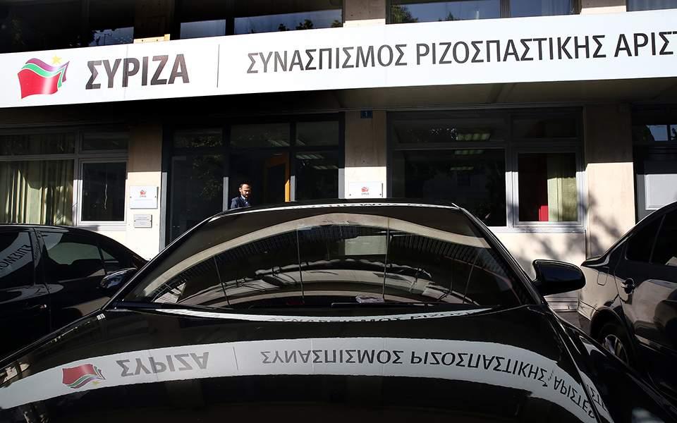 syrizs