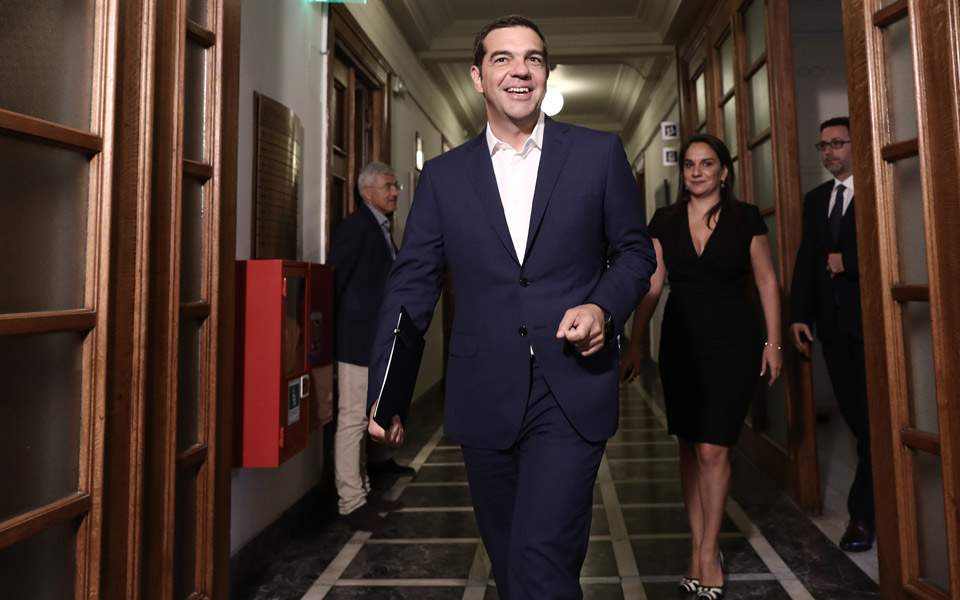 tsipras2323
