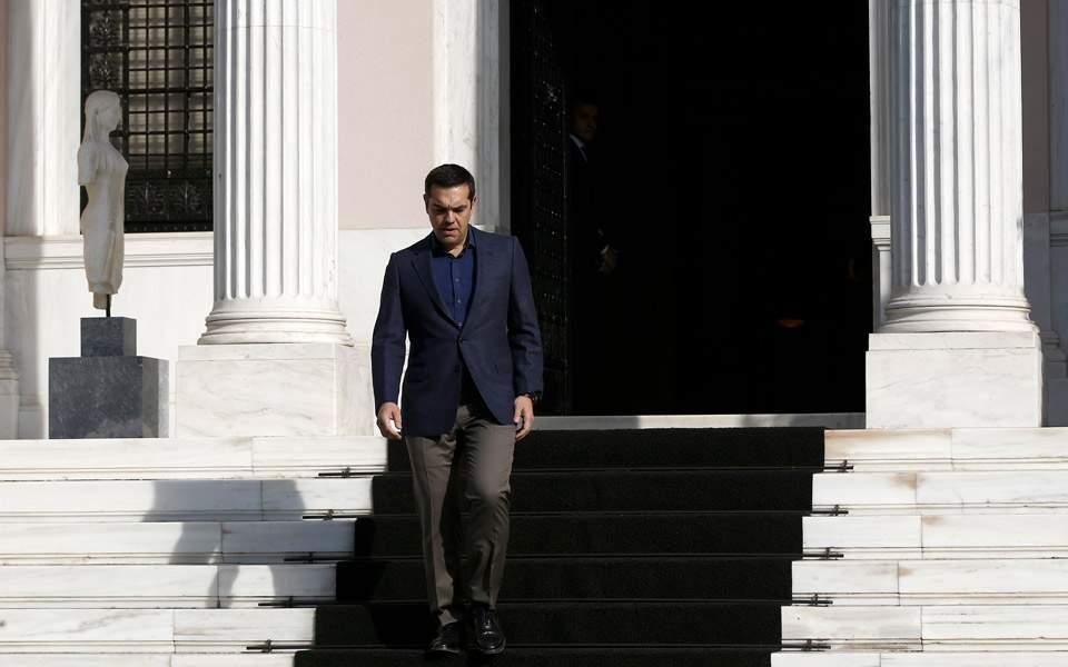 tsipras43545