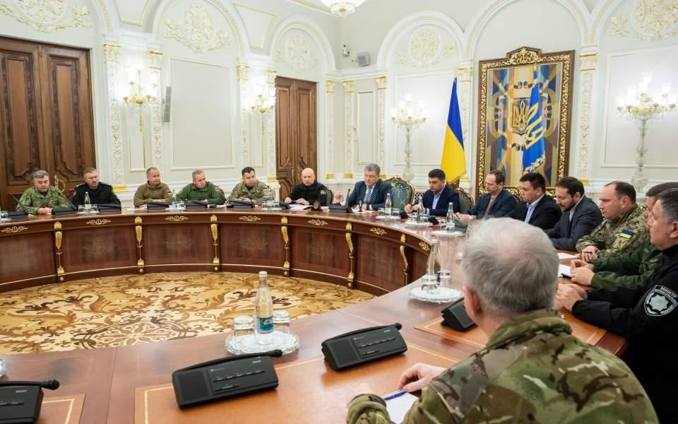 ουκρανια ποροσένκο