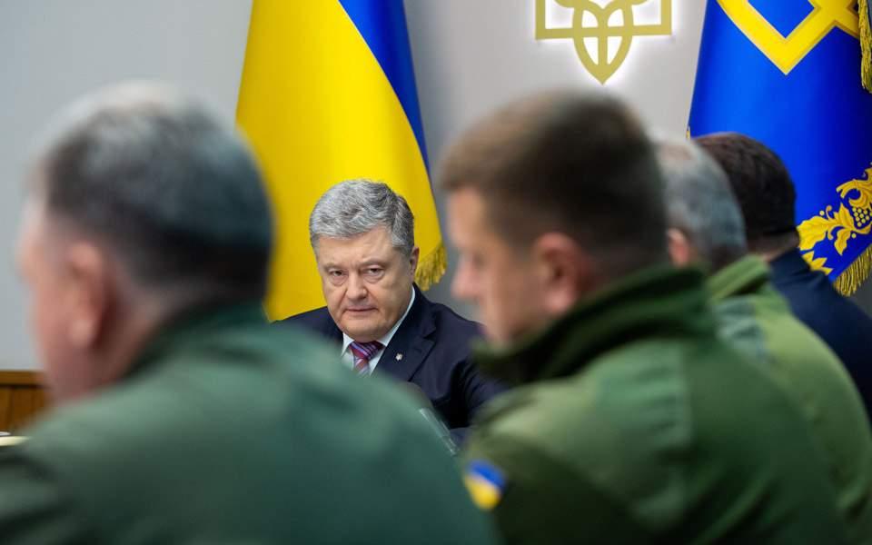 ukrainian-pr--2