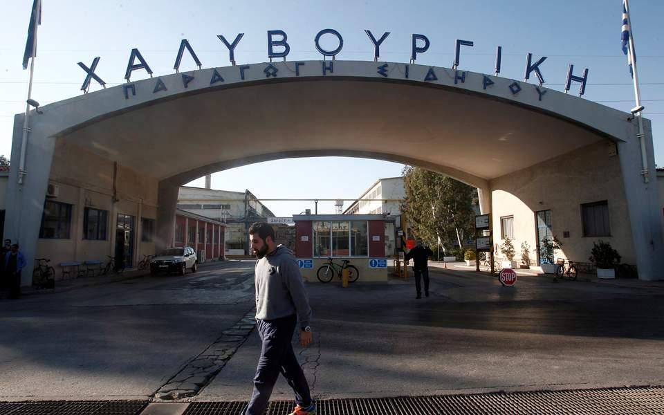 xalyvoyrgikh