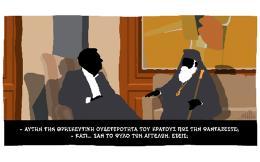 xantzopoylos