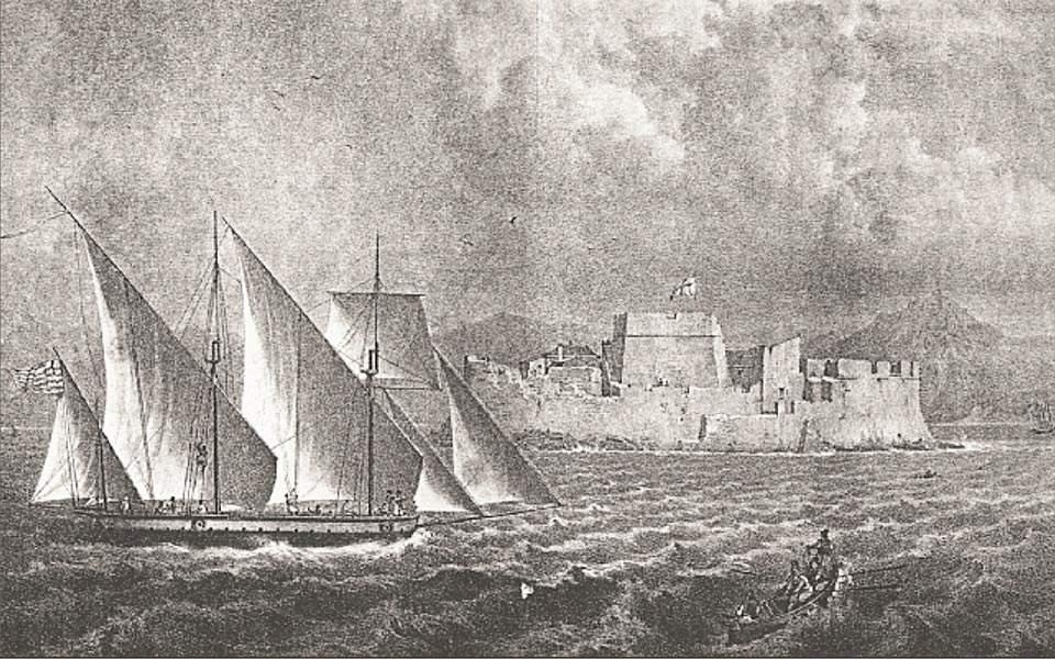 0912kapodistrias